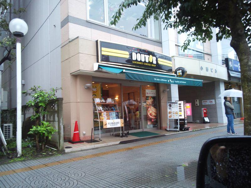 ドトールコーヒーショップ 羽村店