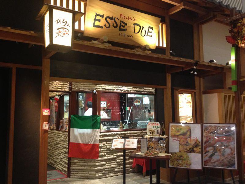 エッセ ドゥエ イル ビナーリオ 羽田空港店