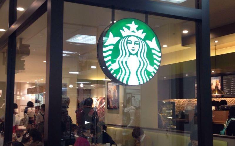 スターバックスコーヒー 新百合ヶ丘エルミロード店の口コミ