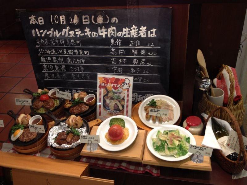 GRILL1930 つばめグリル ルミネ町田店