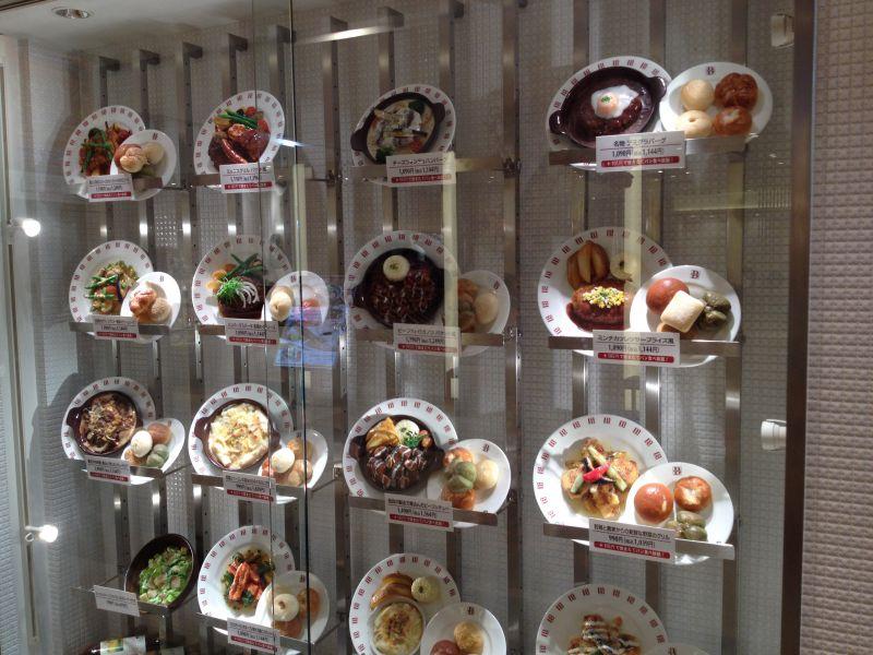 BAQET MACHIDA TOKYU TWINS店