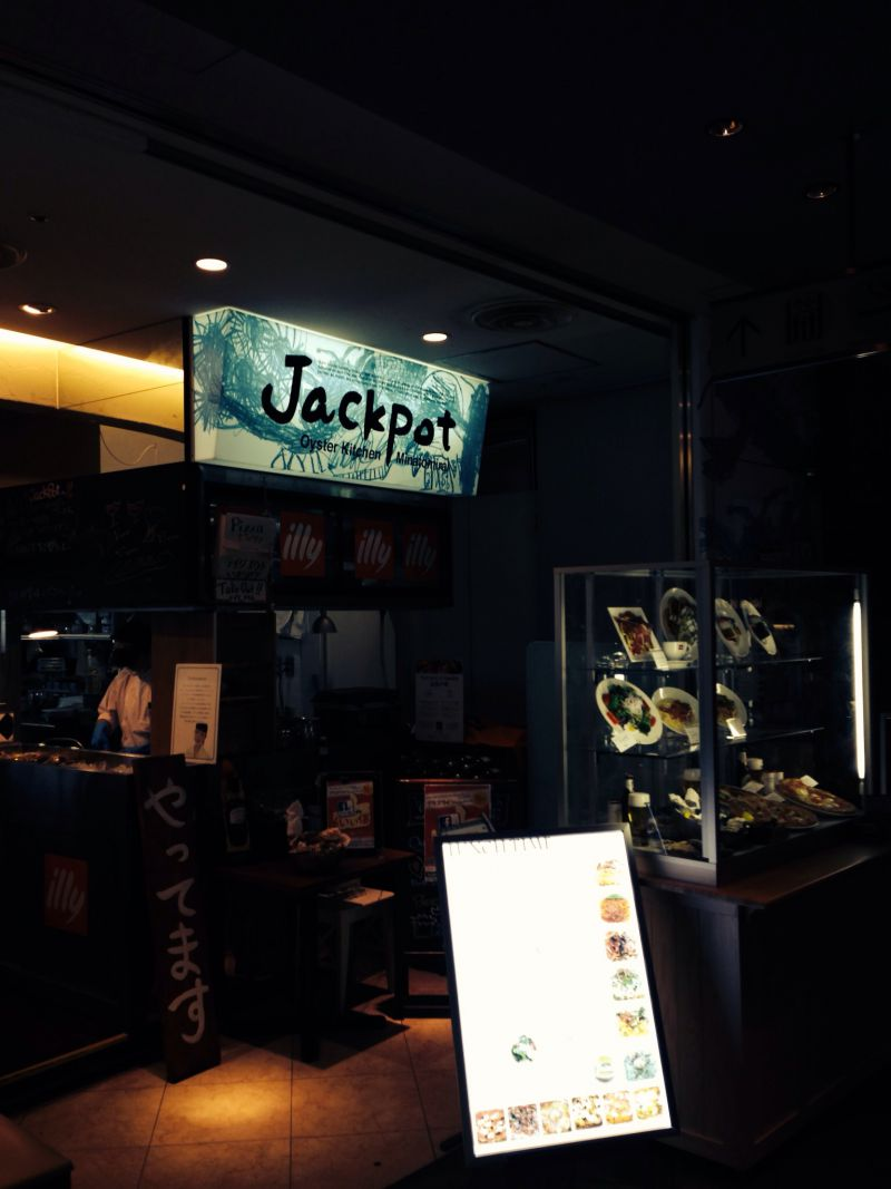 ジャックポット コレットマーレみなとみらい店