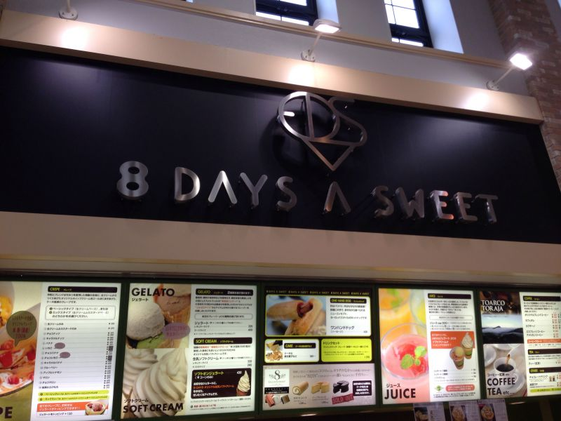 8 DAYS A SWEET 神戸三田プレミアムアウトレット店