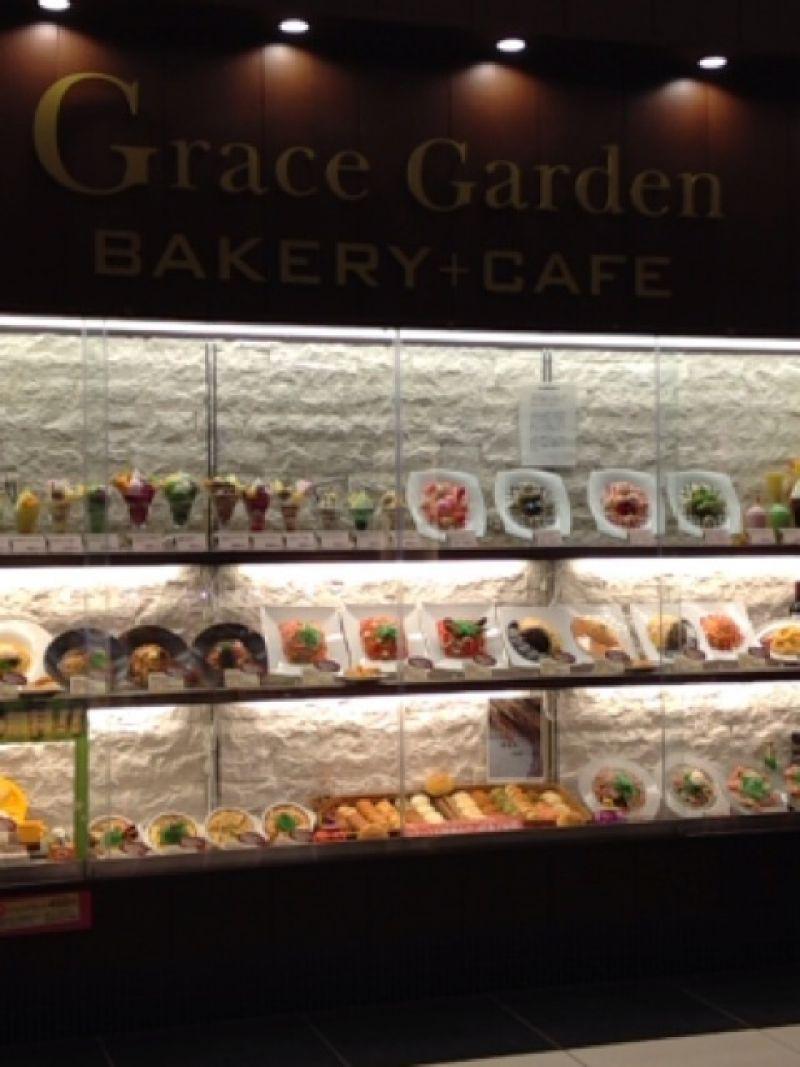 グレイスガーデン イオンモール広島祇園店