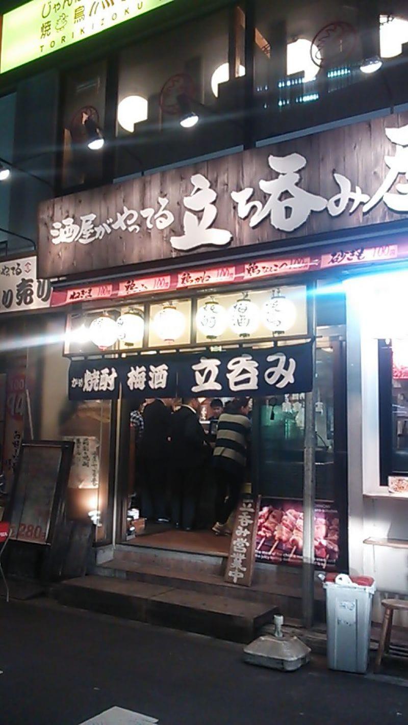 鎌倉酒店 中野
