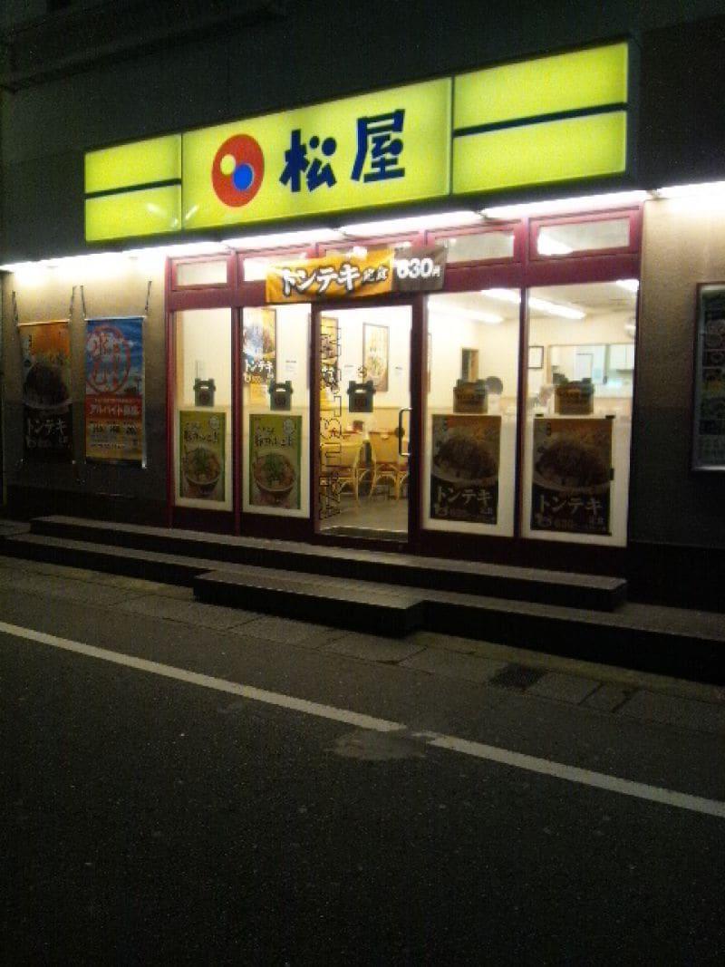 松屋 下総中山店