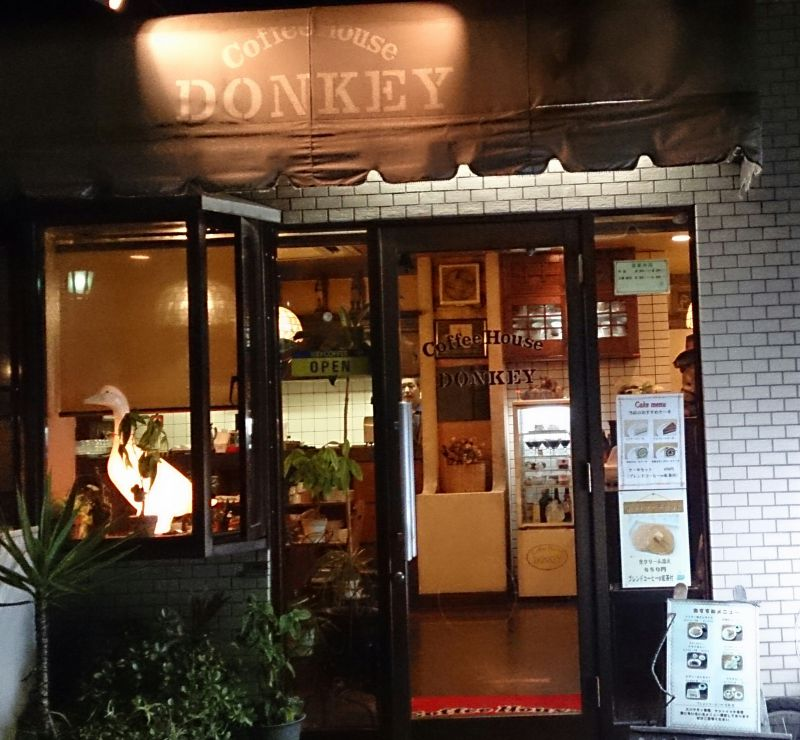 coffee house DONKEY コーヒーハウス ドンキー  蒲田店