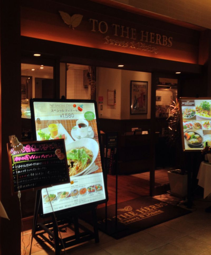 TO THE HERBS 新宿店