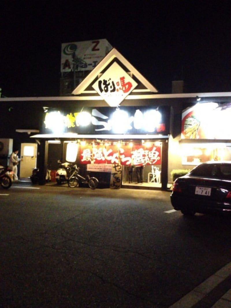新・和歌山ラーメン ばり馬 祇園新道店の口コミ