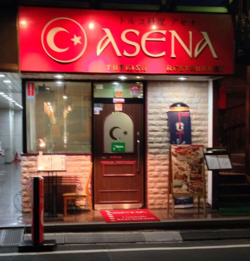 ASENA 赤坂