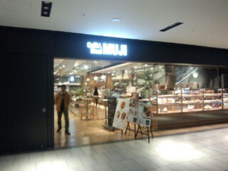 Cafe&Meal MUJI  カフェ&ミール ムジ グランフロント大阪店