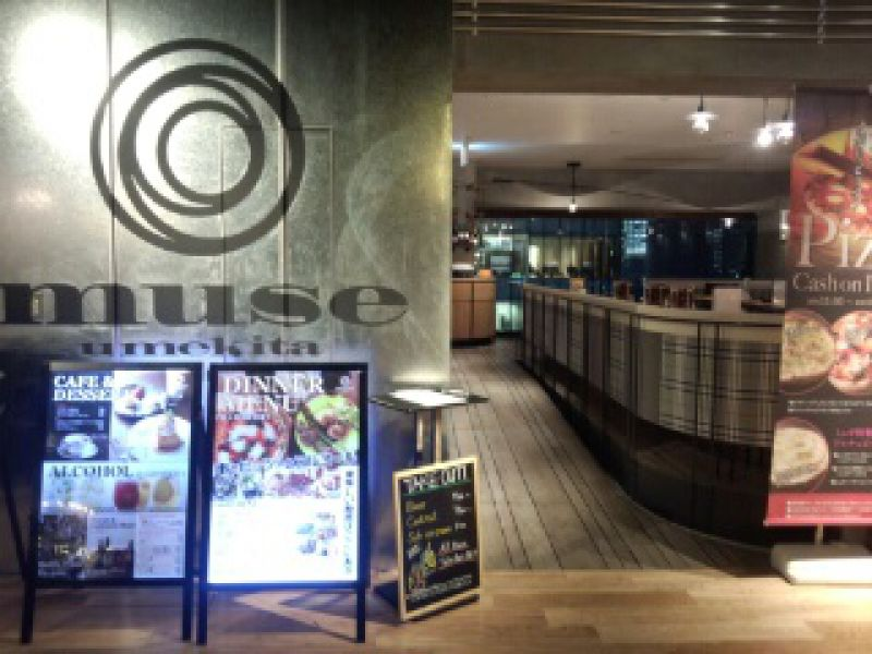 muse umekita winebar&grill(ミュゼ ウメキタ ワインバー アンド グリル) グランフロント大阪