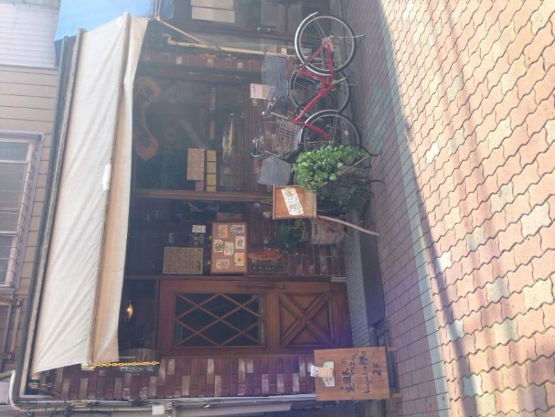 福井珈琲 鵜の木店
