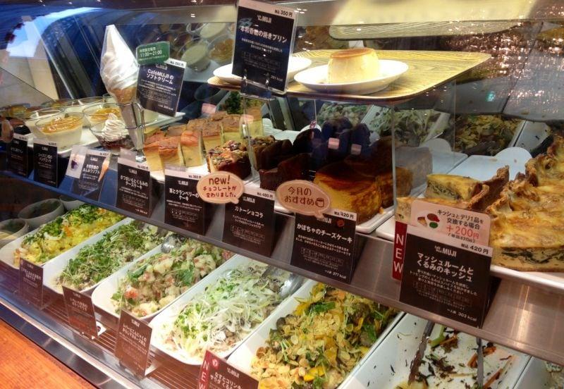 Cafe&Meal MUJI 日比谷店