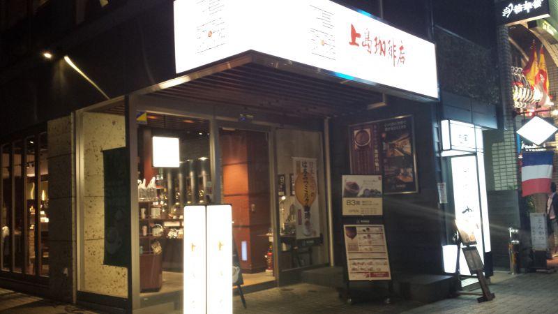 上島珈琲店 神楽坂店