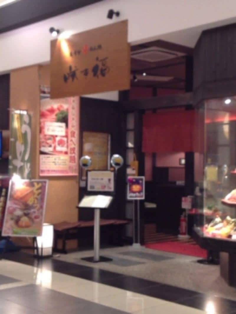むすび・めん処 咲き福 イオンモール広島祇園店の口コミ