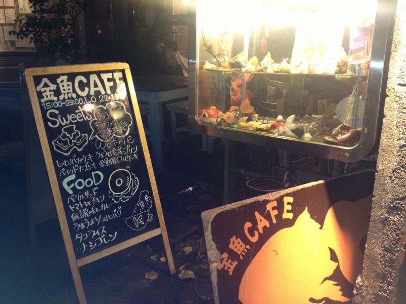金魚CAFE