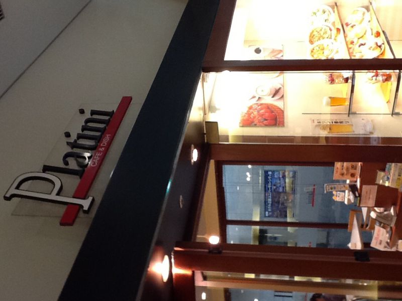 Platini ASTY静岡店