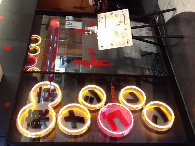 東京ナシゴレン 静岡ASTY店