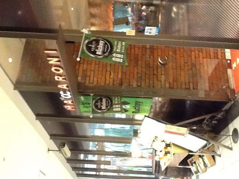 MACCARONI ASTY静岡店