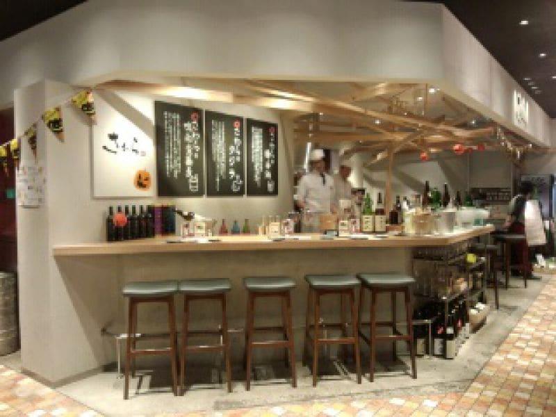 日本酒バル さわら グランフロント大阪の口コミ