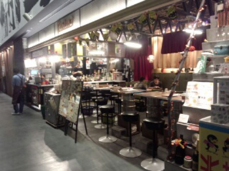 bar・ya Riblin  バル・ヤ・リブリン グランフロント大阪