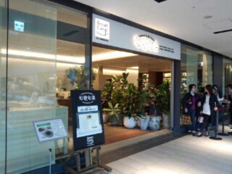 旬穀旬菜 Smart Camp ロート製薬  グランフロント大阪