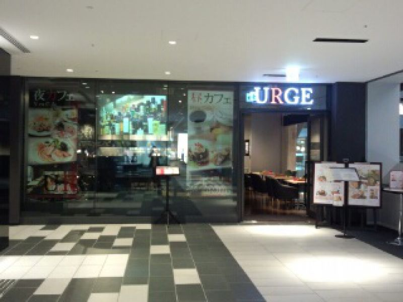 URGE 〜 Event Cafe & Present Labo 〜 グランフロント大阪の口コミ