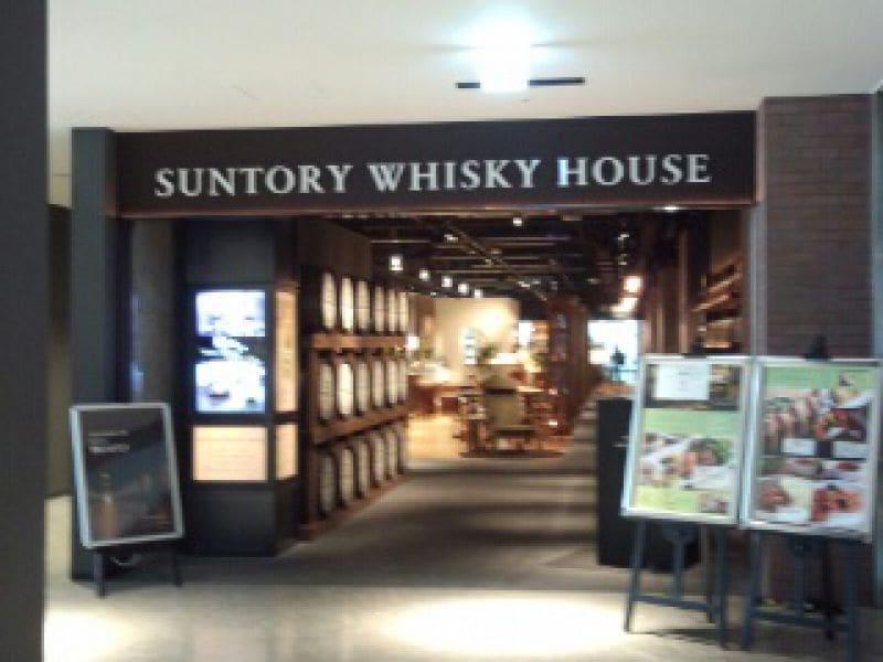 Whisky Bottle Bar DEN OSAKA ウイスキー・ボトルバー・デンオオサカ グランフロント大阪