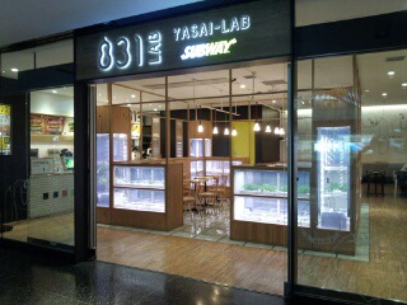 サブウェイ 野菜ラボ グランフロント大阪店