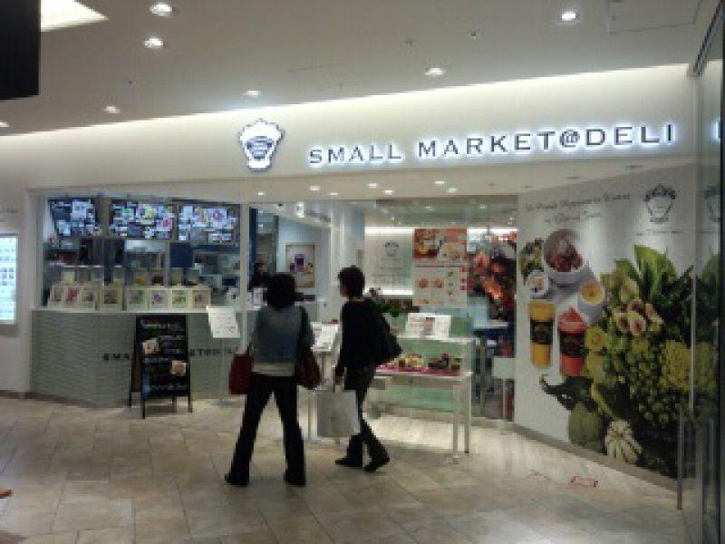 SMALL MARKET @ DELI スモールマーケット・アット・デリ グランフロント大阪