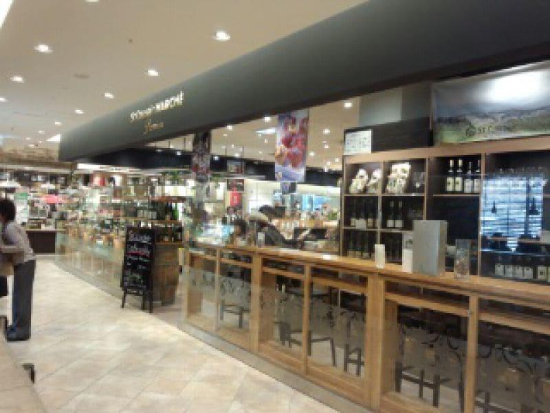 サンクゼール・マルシェ・プレミアム グランフロント大阪店