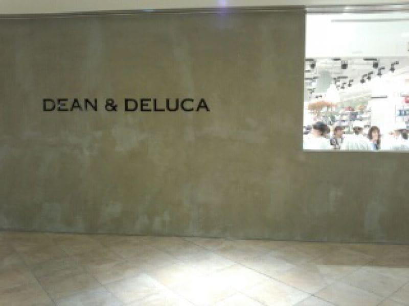 DEAN & DELUCA ディーン&デルーカ グランフロント大阪店