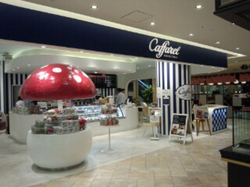 Caffarel カファレル グランフロント大阪店