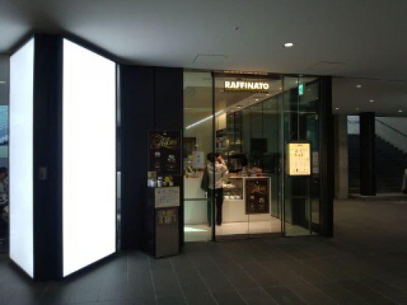 BAR & GELATERIA RAFFINATO  バール&ジェラテリア・ラッフィナート グランフロント大阪店