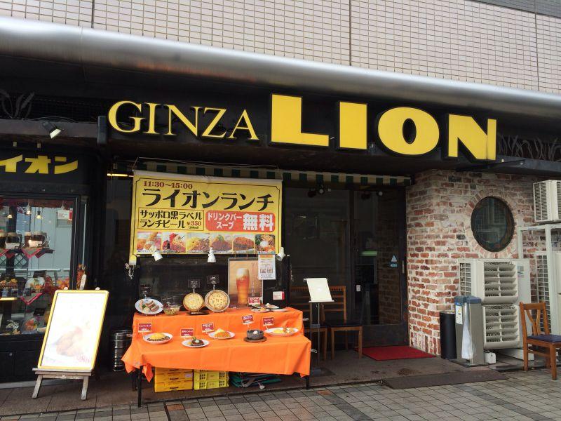 銀座ライオン 川口店