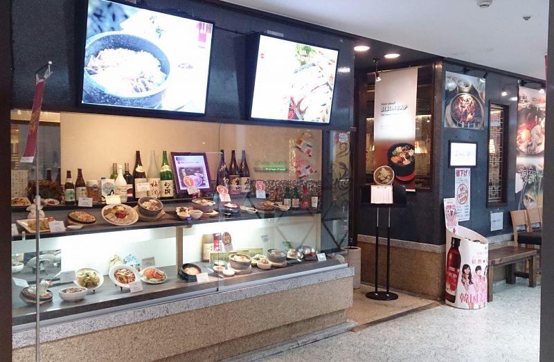ジャンモ 蒲田東急プラザ店