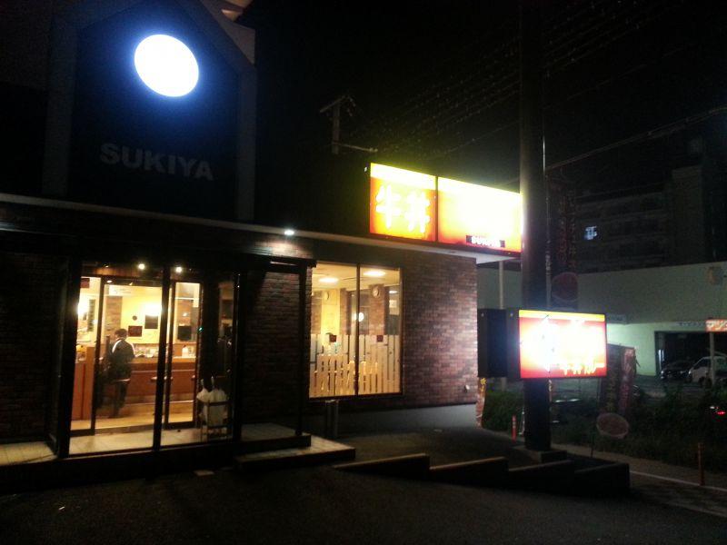 すき家 1国大津瀬田店