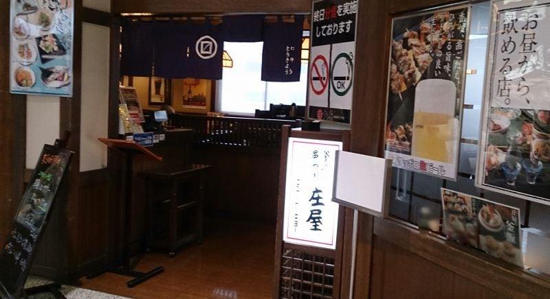 ニュートーキョー庄屋 蒲田東急プラザ店