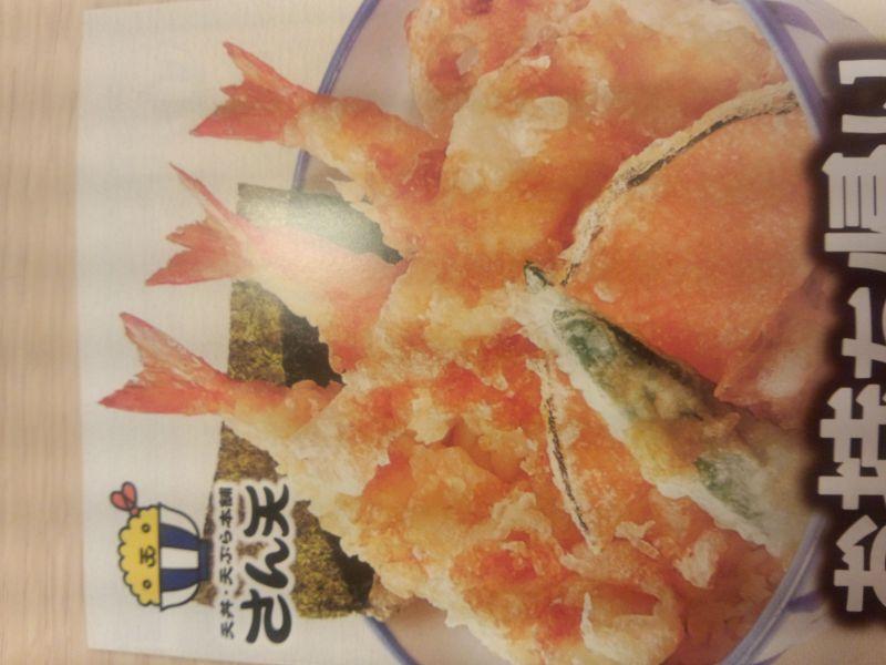 天丼・天ぷら本舗 さん天 岸和田八阪店