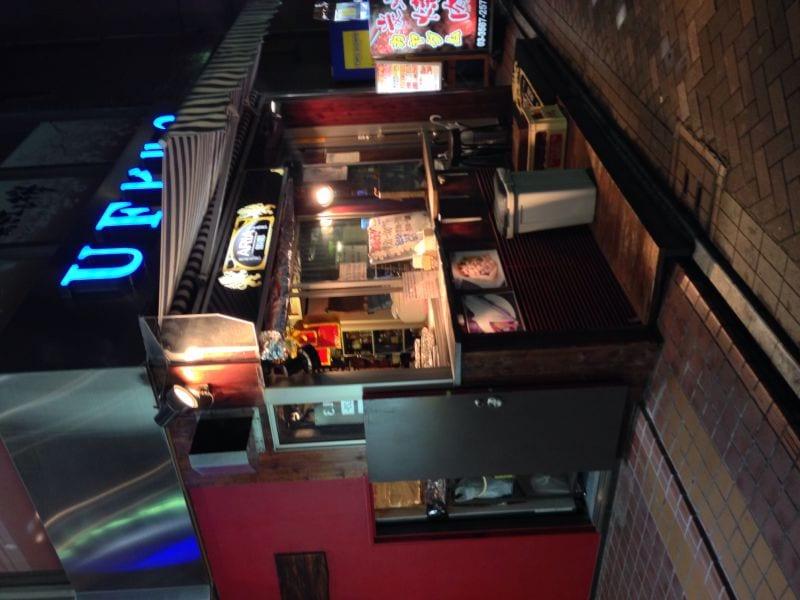 ARIA Bar&Grill 赤坂見附店
