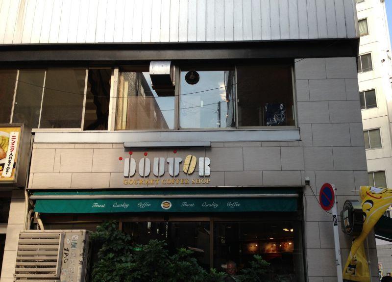 ドトールコーヒーショップ 代々木店