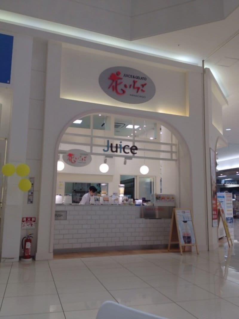 花いちご イオンモール広島祇園店