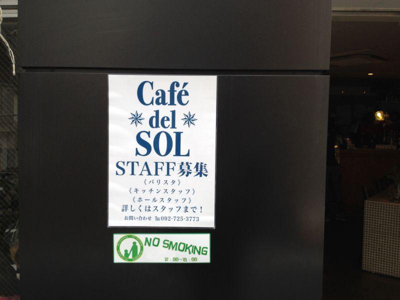 Cafe del SOLの口コミ