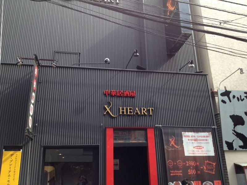 X HEART 大名店