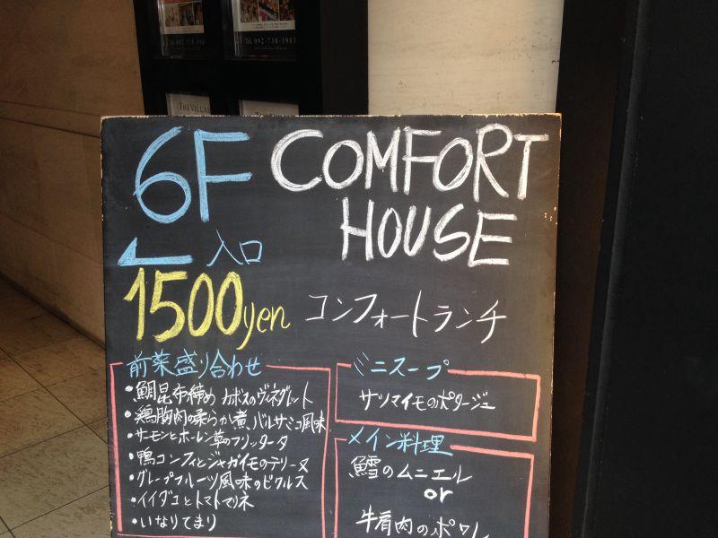 COMFORT HOUSE