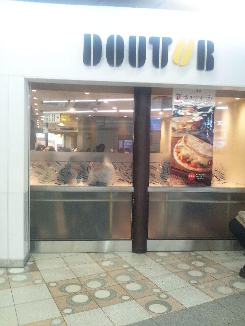 ドトールコーヒーショップ 新宿駅構内ルミネ店