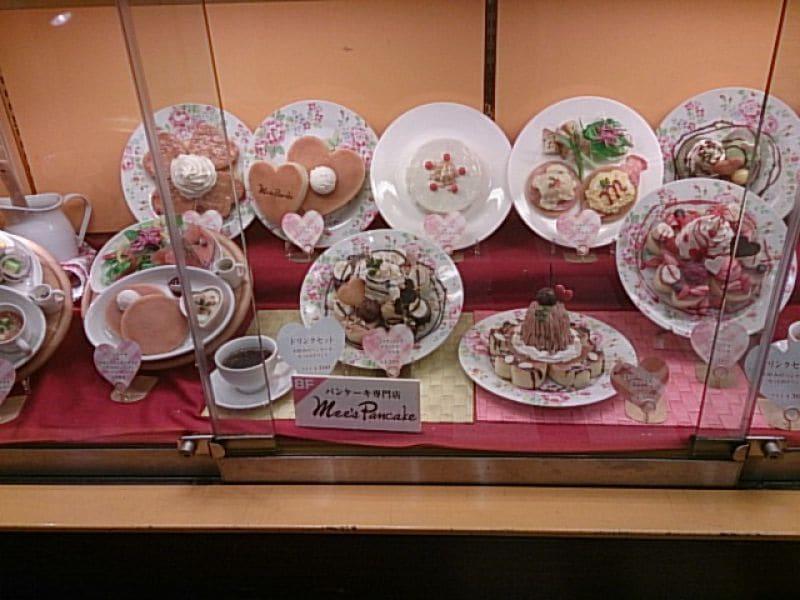 Mee's Pancake 渋谷八番街店