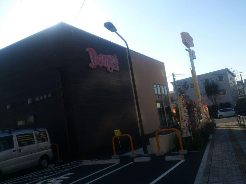 デニーズ 梅島店