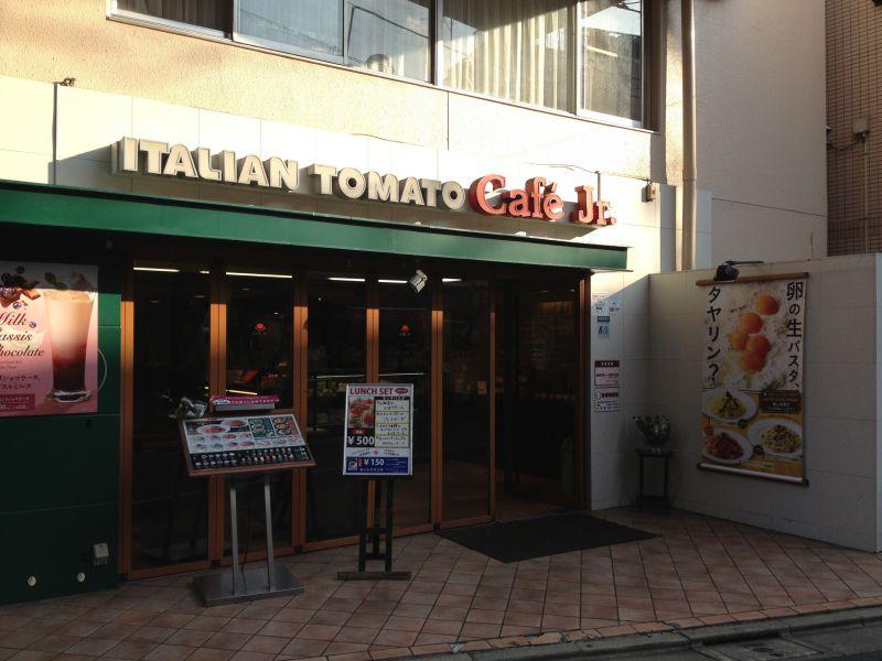 イタリアントマトカフェジュニア 下北沢店